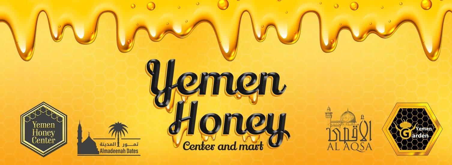 yemen honey